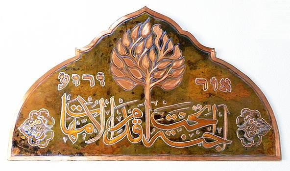 Shahna Lax - Threshold Copperwork