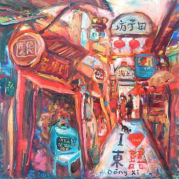 Tian Zi Fang by Yen