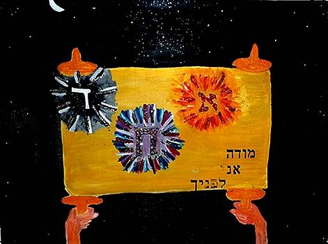 Torah Dream by Eliezer Sobel