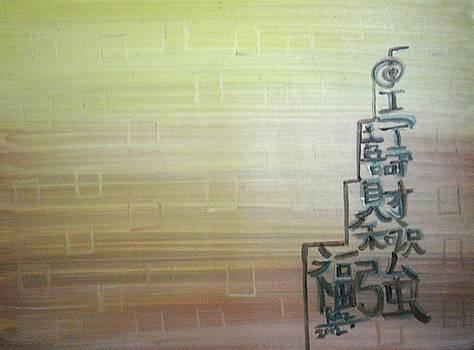 Rizwana Mundewadi - Tower of Luck  Feng Shui Painting