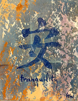 Tranquility by Holly Whiting