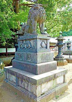 Robert Meyers-Lussier - Ueno Park Still Life 2
