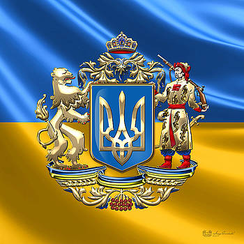 Serge Averbukh - Ukraine - Greater Coat of Arms