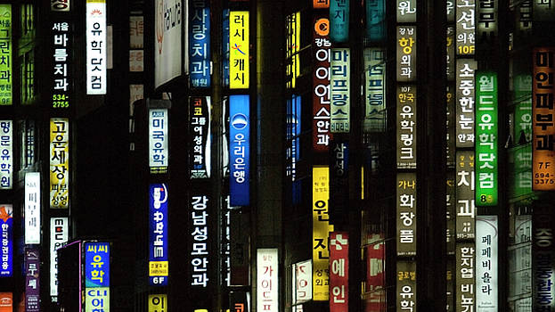 Urban City Light - Seoul Messages  by Urft Valley Art