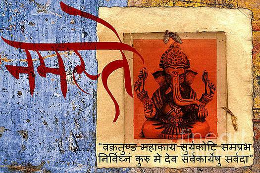 Vakratunda Mahakaya Shlok Mantra Bhagavaan Ganesh ko by Lita Kelley