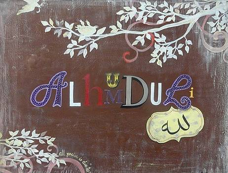 Vintage Al-Humdulillah by Salwa  Najm