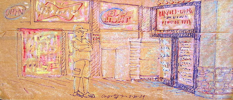 Waiting by Radical Reconstruction Fine Art Featuring Nancy Wood