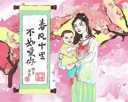 Watch Peach Blossoms by Yimeng Bian