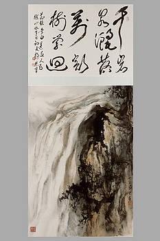 Waterfall by Jennifer Pong