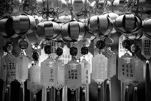 Wenwu Temple Detail by Alexander Kunz