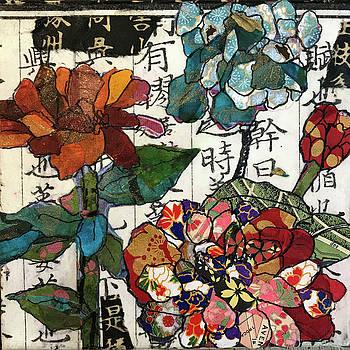 Wild Garden by Susan Reed