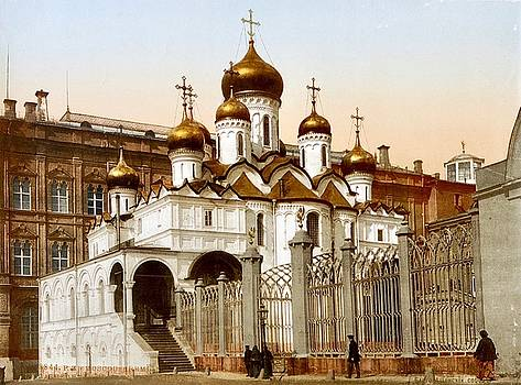 Within The Kremlin by Ira Shander