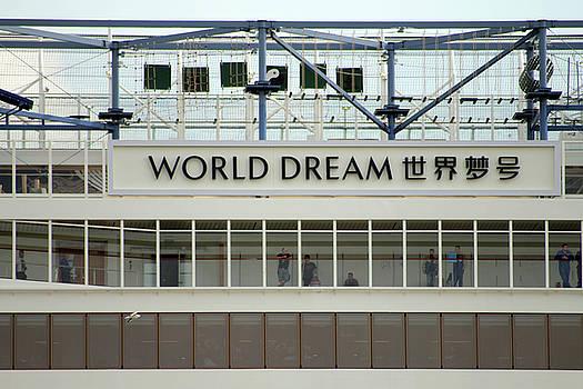 Word Dream Overpass 4 by Steve K