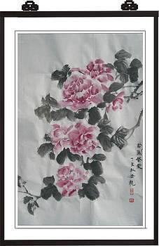 Xh005 Nursery garden of flourishing by Mianyun Wang