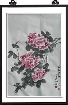 Xh006 Fragrance of a flower of nursery garden by Mianyun Wang