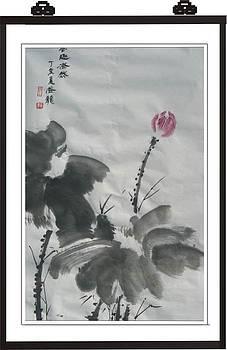 Xh008 Interresting of ink stick overflow by Mianyun Wang