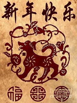 Year of the Dog - Chinese New Year by Lita Kelley