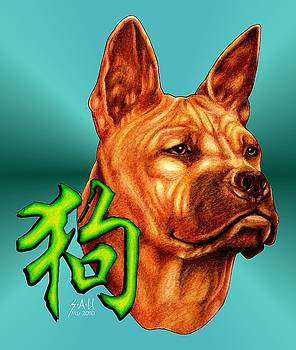 Year of the Dog by Sheryl Unwin