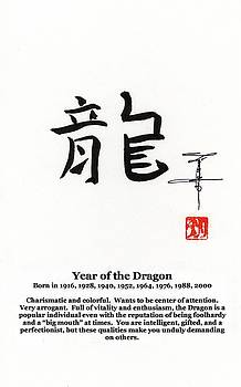 LINDA SMITH - Year of the Dragon