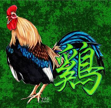 Year of the Rooster by Sheryl Unwin