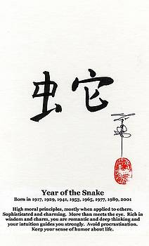 LINDA SMITH - Year of the Snake
