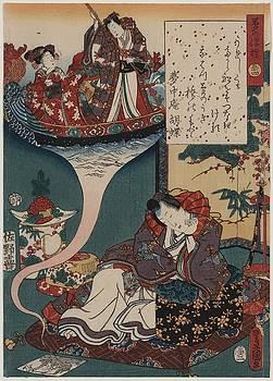 Yume No Ukihashi by Jay M
