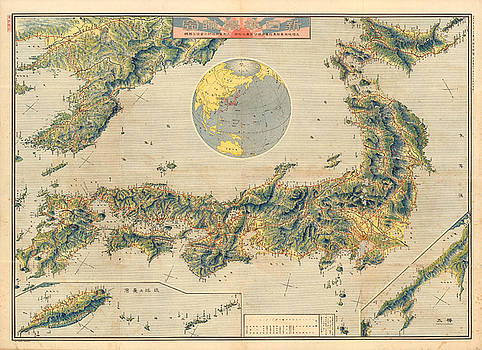 Antique Pictorial Map of Japan - Old Cartographic Map - Antique Maps by Siva Ganesh