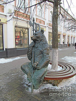 Bear With Pole-axe And Apple by Galina Lavrova