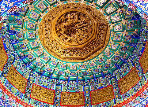 Beautiful ceiling in Beihai Park, Beijing, China photograph by Steve Clarke