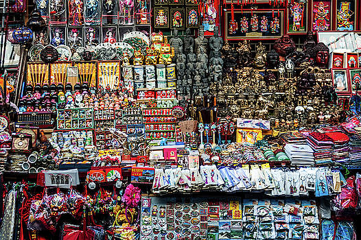Beijing Souvenirs by Ian Robert Knight