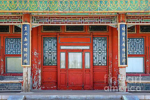Chinese door by Iryna Liveoak