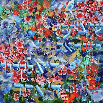 Cosmos Garden Shema 201831 by Alyse Radenovic