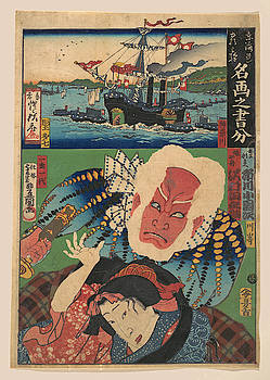 Utagawa Kunisada - Fifty-Three Stations of the Tokaido. Inspired by Famous Pictures