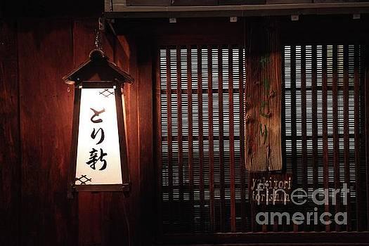 Gion Lantern  by Lynn England