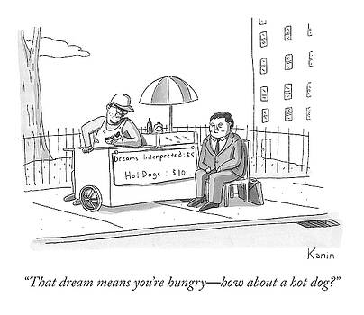 How About a Hot Dog by Zachary Kanin