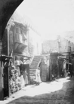 Jaffa Street Late 19th Century by Munir Alawi