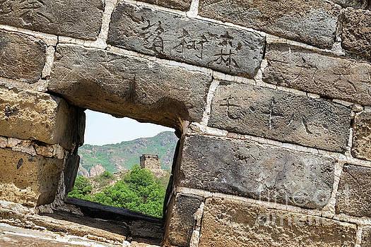 Jiaoshan Great Wall by Iryna Liveoak