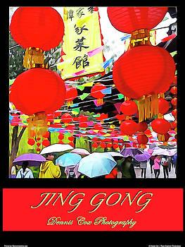 Dennis Cox Photo Explorer - Jing Gong Poster