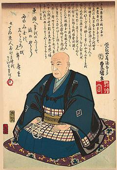 Utagawa Kunisada - Memorial Portrait of Ichiryusai Hiroshige