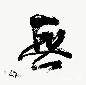 Nadja Van Ghelue - Mu - Emptiness Calligraphy