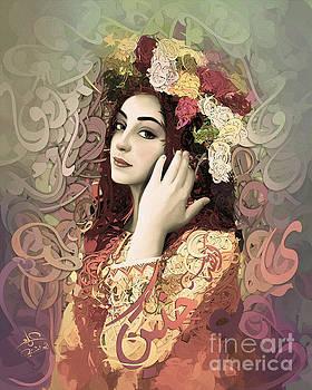 Palestanian flower 3 by Imad Abu shtayyah