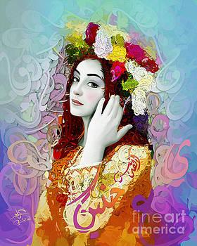 Palestanian flower 1 by Imad Abu shtayyah