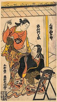 Okumura Toshinobu - Portrait of Ichimura Takenojo and Sanjo Kantaro