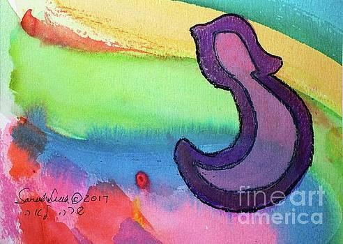 RAINBOW NUN n8 by Hebrewletters Sl