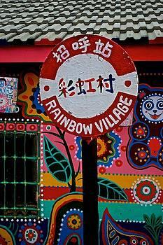Rainbow Village 1 by Russ Barneveld