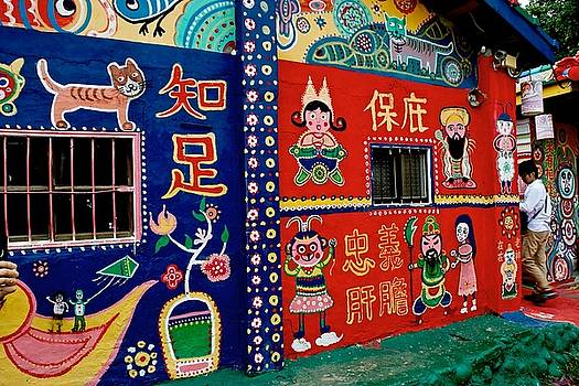 Rainbow Village 3 by Russ Barneveld