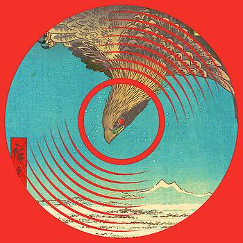 Record Album Vinyl LP Asian Japanese Bird by Tony Rubino