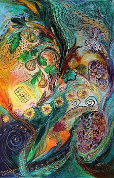 Seven Spices of Holy Land I by Elena Kotliarker