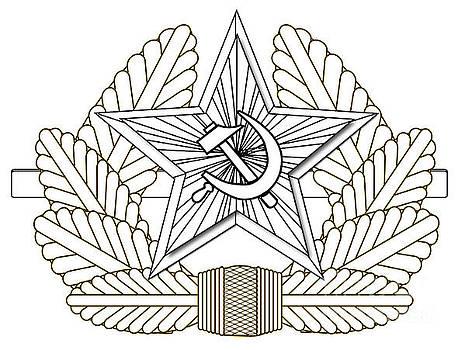 Soviet Metal Cap Badge Drawing by Bigalbaloo Stock