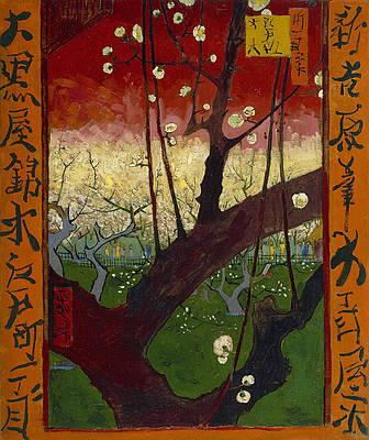 Flowering plum tree Print by Vincent van Gogh
